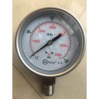 超高压压力表 EUPRESS 400MPA压力表 长期现货供应