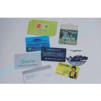 工厂专业制作NTAG215白卡、彩卡、游戏卡、定制专属形状