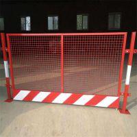 基坑护栏的规范要求-工地施工临时围栏-基坑道路警示护栏