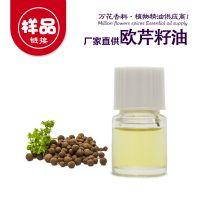 欧芹油 单方精油 优质欧芹油