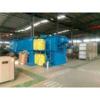 洛阳污水处理设备郑州贝加尔污水处理|BJECD气浮沉淀一体机