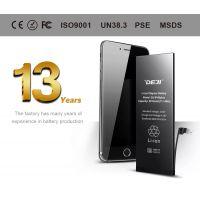 供应苹果三星小米华为手机电池标容高容手机电池