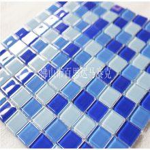 供应25规格三色蓝玻璃马赛克批发价格