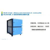 KL-D高效系列静电油烟净化器