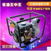 福清2寸柴油机水泵 多功能抽水泵 的具体参数
