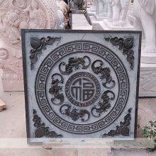 石雕浮雕壁画青石仿古风水背景墙庭院装饰五福梅兰竹菊雕刻石板曲阳万洋雕刻厂家定做