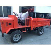 四驱毛竹专用运输车 操作灵活的液压自卸车 山地管理松土运输用四轮拖拉机