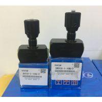 北京华德DV/DRV单向节流截止阀 广泛适用于各类液压装置