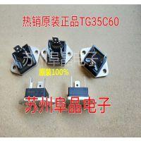 一级代理三社SanReX可控硅TG25C60 原装现货