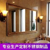 卫生间镜子壁挂铝合金边框挂墙卫浴镜洗手间镜子厕所浴室镜框