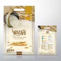 定制高档大米杂粮包装袋 彩印食品包装袋 食品级塑料包装袋