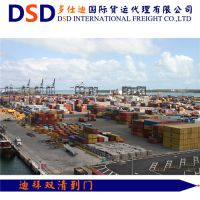 迪拜海运集装箱货运业务常识:业务术语