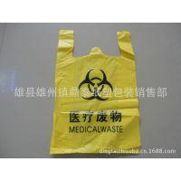 我厂专业特价生产各种塑料袋 背心袋 医疗废物袋超市袋市场专用袋