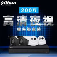 大华200万监控设备套装4路POE高清数字网络1080P星光级夜视摄像头