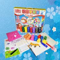 美术王国儿童手指画套装宝宝涂鸦绘画礼物安全无毒可水洗水粉颜料