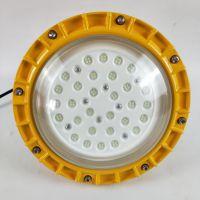 厂家供应RLEEXL608防爆照明灯 50w圆形LED防爆灯