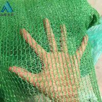 工程环保用网 2针绿色防尘网