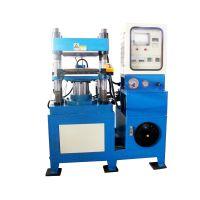 50吨硫化机 硅胶商标油压机 硅胶平板硫化机厂家直销