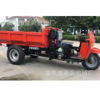 农用柴油三轮车拉货三轮摩托车工地大容量超载重自卸运输车