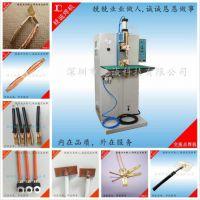 断路器铜线点焊 低压电器铜线点焊机 电子元器件黄铜碰焊机