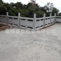 石栏杆栏板厂家定制 园林河道石材栏杆 大理石护栏定做