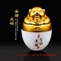 琉璃玉工艺礼品主人杯定制深圳厂家 2019猪年礼品摆件 玉瓷