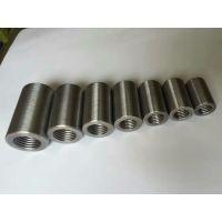 钢筋直螺纹连接套筒/正反丝套筒生产厂家