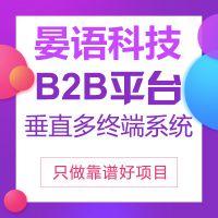 重庆的app开发公司,重庆网站app开发,重庆app开发网站