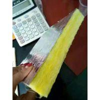 供应玻璃纤维棉玻璃棉卷