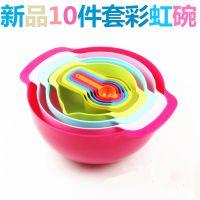 跨境热销彩虹塑料烘焙量杯量勺10件套收纳米筛 沥水篮沙拉盆套装