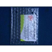 厚街气泡袋厚度-伟征包装制品供应商-气泡袋