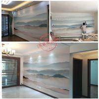 5d立体山水现代电视背景墙壁纸客厅新中式简约3d墙纸影视墙布壁画