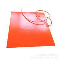 手机平板拆屏宝加热发热垫硅橡胶加热板带温控可调温硅胶电热板片