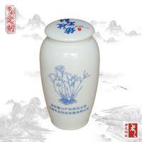 陶瓷罐子厂家 加字定做陶瓷密封药罐