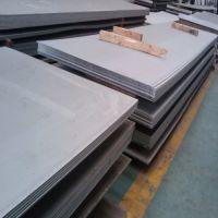 山东国际316L不锈钢板标示方法,冲压用热轧钢板及钢带价格