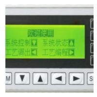 信捷3.7英寸文本 OP325-A/OP325-A-S