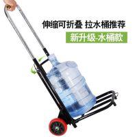 中号行李车拉水加粗桶装水拉车手拉车车子拉水果小车子多功能拉车