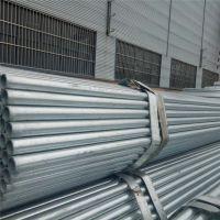 聊城镀锌管Q345 可定制加工材质齐全4寸镀锌钢管规格齐全厂家直销
