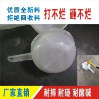 玻璃钢树脂专用水勺子厂家销售2.5元一个