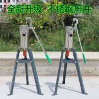 不锈钢压水井手动洋井头手压摇水器吸水器井头抽水泵老式压水井