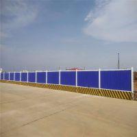 新型彩钢扣板围挡 彩钢复合板围挡 铁路护栏