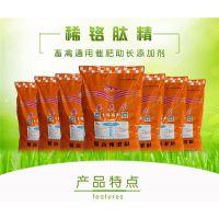 徐州地区的肉鹅饲料厂,面向全国发货(英美尔肉鹅饲料厂)