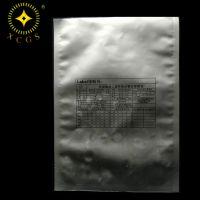 星辰品牌防静电包装袋,可以加印logo,通过SGS认证,五大工厂全国供货