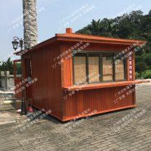 厂家直销户外金属售货车 海口大型游乐园商品售货亭 游乐场流动售卖餐车