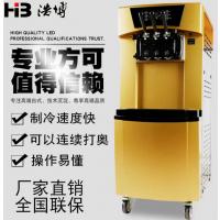 上海冰淇淋机实体店销售