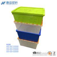 福州物流箱,漳州物流箱,泉州物流箱,莆田物流箱,物流箱