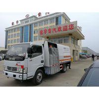 东风HYS5071GQXE5型城市护栏清洗车2.5L