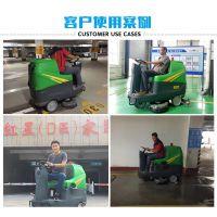 扬州多功能全自动驾驶洗地机___扬州清洁设备4S中心