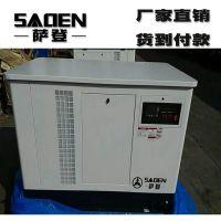 30千瓦220v380v汽油发电机小型工厂应急供电