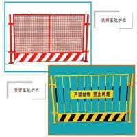 现货基坑临边护栏网/泥浆池防护网厂家